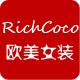 Женская одежда Richcoco