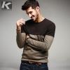Стильная мужская одежда Kuegou
